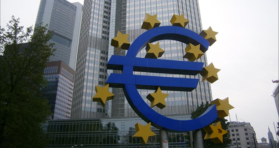 المفوضية الأوروبية: كرواتيا ستنضم لمنطقة الأورو ابتداء من 2023 في حال استيفاء جميع المعايير
