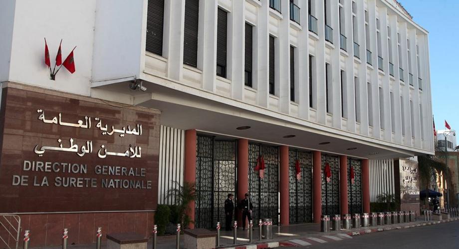 الإعفاء من مناصب المسؤولية مع التوقيف المؤقت عن العمل في حق أربعة مسؤولين بالمصالح المركزية للأمن الوطني