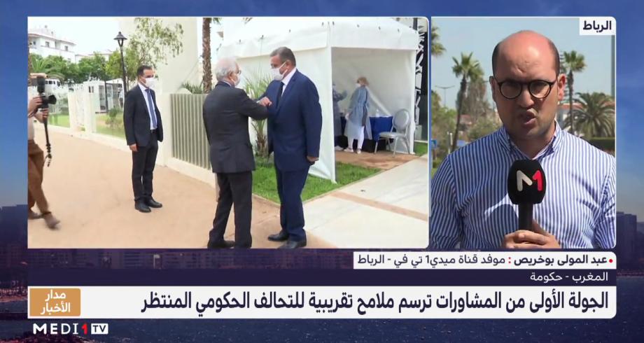 الأجهزة القيادية للعديد من الأحزاب المغربية تستعد لتقييم نتائج الانتخابات الأخيرة