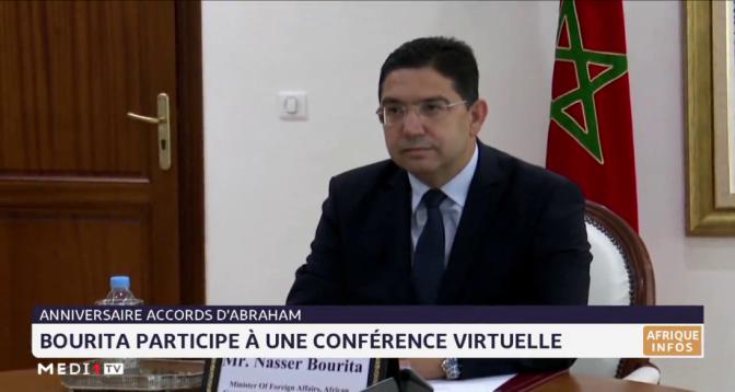 Anniversaire des Accords d'Abraham: Bourita participe à une conférence virtuelle