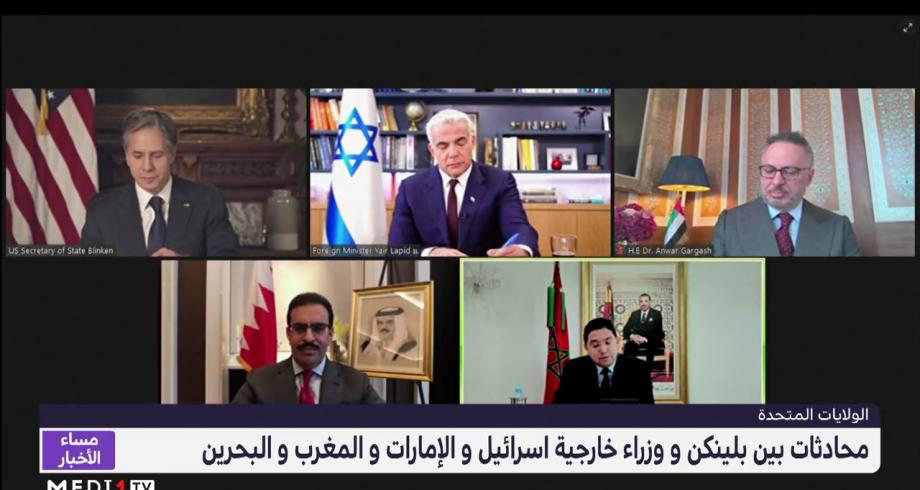 محادثات بين بلينكن ووزراء خارجية إسرائيل والإمارات والمغرب والبحرين