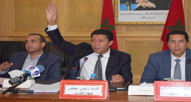 Abdenbi Bioui du PAM réélu président du Conseil de la région de l'Oriental