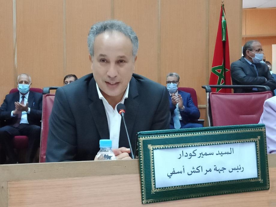 انتخاب سمير كودار عن حزب الأصالة والمعاصرة رئيسا لمجلس جهة مراكش- آسفي