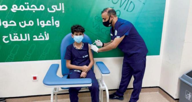 """كوفيد-19.. السعودية تقترب من إتمام """"المناعة المجتمعية"""""""
