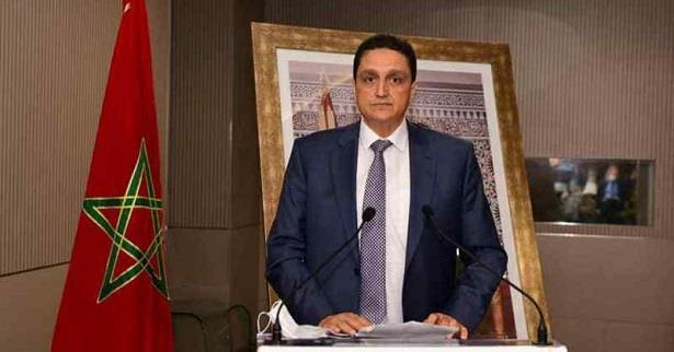 عمر مورو رئيسا لجهة طنجة تطوان الحسيمة