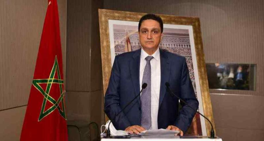Omar Moro du RNI élu président du conseil de la région Tanger-Tétouan-Al Hoceïma