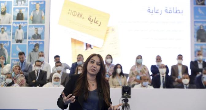 Nabila Rmili du RNI élue présidente du conseil de la commune de Casablanca