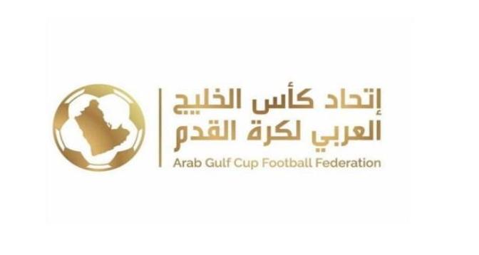 تأجيل كأس الخليج لكرة القدم إلى يناير 2023