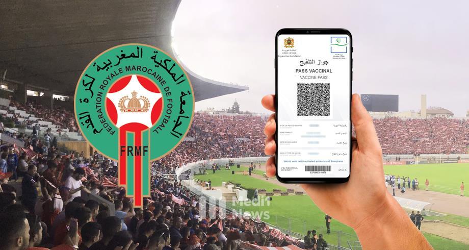 عودة الجماهير إلى الملاعب المغربية بشروط