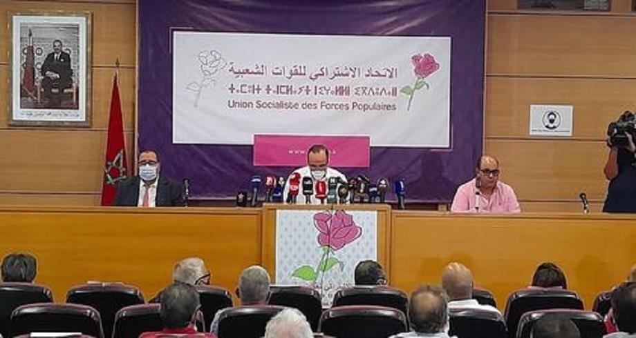 Elections du 08 septembre: l'USFP choisit l'opposition