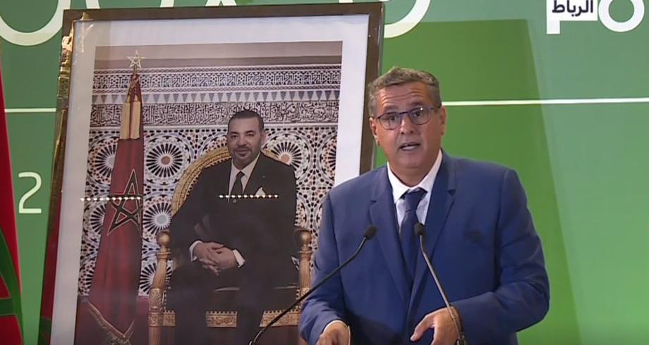 المغرب.. الإعلان بشكل رسمي عن تشكيل الأغلبية الحكومية من ثلاثة أحزاب