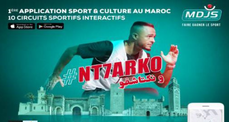 """""""نتحركو و نكتاشفو"""" ..تطبيق مغربي مجاني لتشجيع الثقافة عبر الرياضة"""
