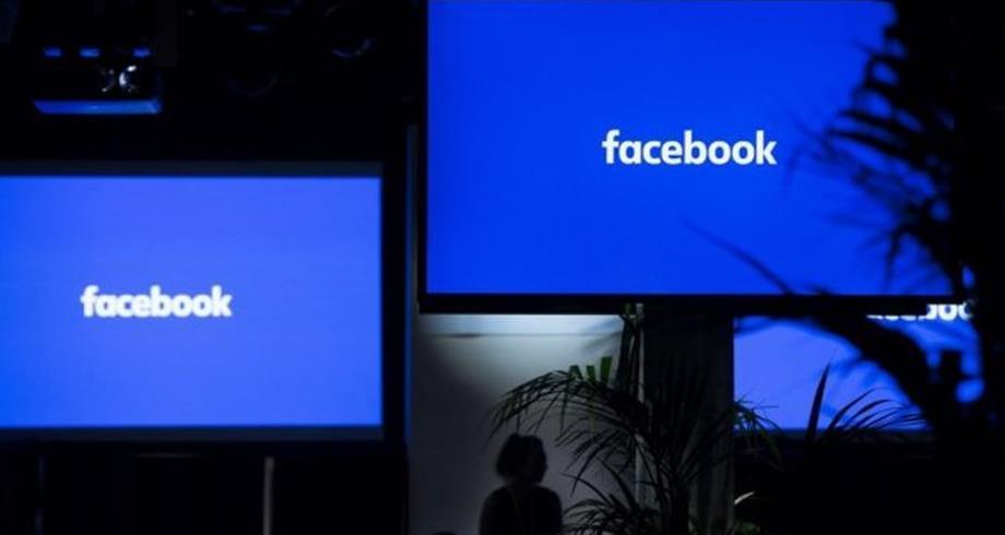 استقالة مسؤول كبير في فيسبوك