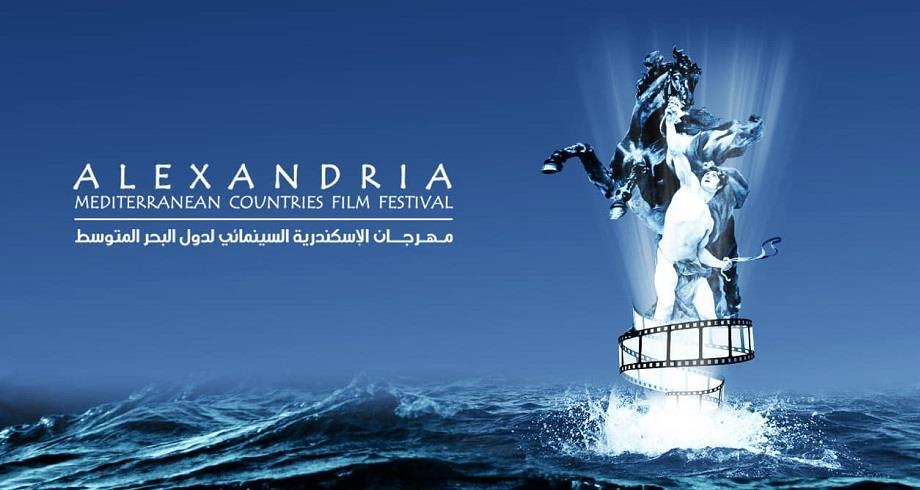 حضور مكثف للمغرب في مهرجان الإسكندرية السينمائي