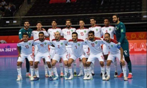 كأس العالم لكرة القدم داخل القاعة ليتوانيا 2021 .. المغرب يلج نادي الثمانية الكبار للعبة