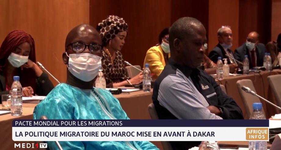 La politique migratoire du Maroc mise en avant à Dakar