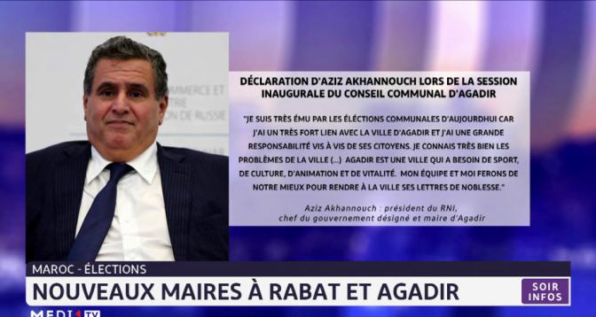 Elections 2021: nouveaux maires à Rabat et Agadir