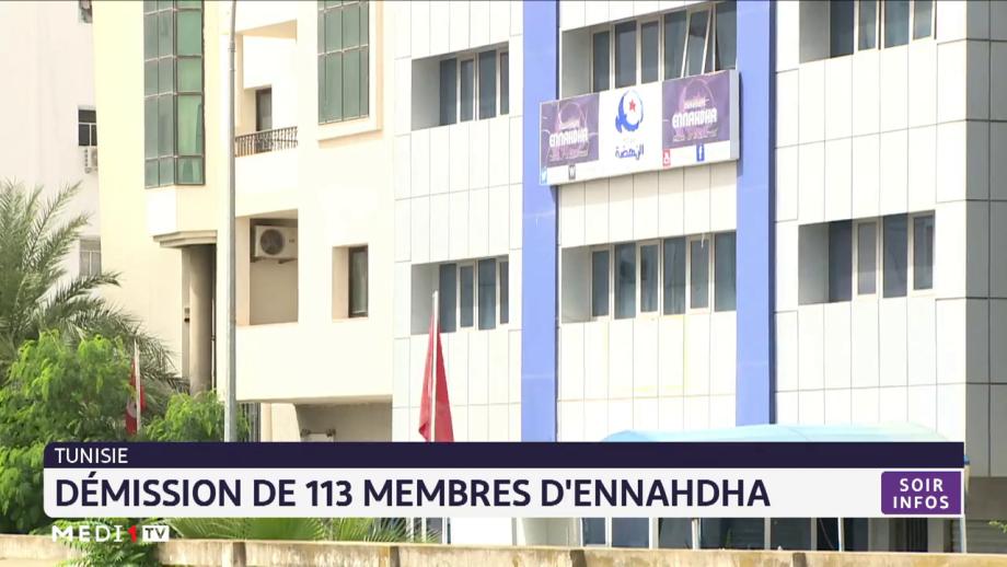 Tunisie: démission de 113 membres d'Ennahdha