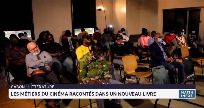 Gabon: les métiers du cinéma racontés dans un nouveau livre