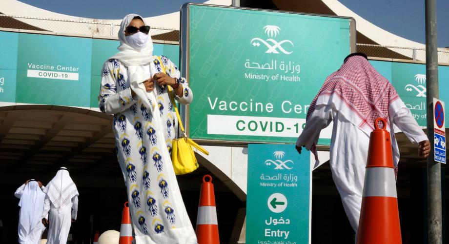 السعودية تعلن قريبا عن مستحقي الجرعة الثالثة من لقاح كورونا