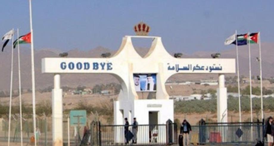 الأردن يعلن إعادة فتح حدوده مع سوريا لتنشيط الحركة الاقتصادية والسياحية
