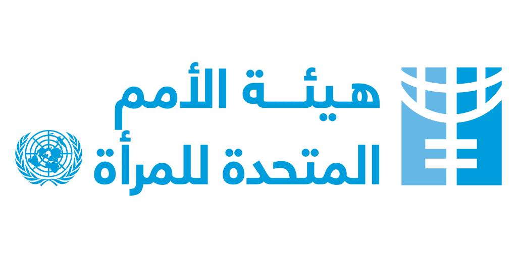 """حكامة .. هيئة الأمم المتحدة للمرأة تشيد بتبني المغرب لـ""""كوطا """" النساء"""