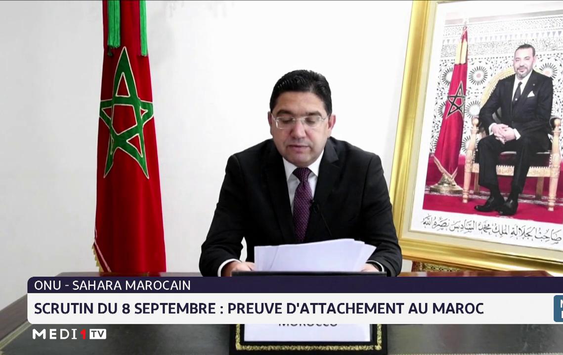 Scrutin du 8 septembre: preuve de l'attachement des Provinces du Sud au Maroc
