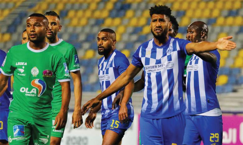 اتحاد طنجة: انطلاقة مخيبة في البطولة وانتكاسة تلو الأخرى