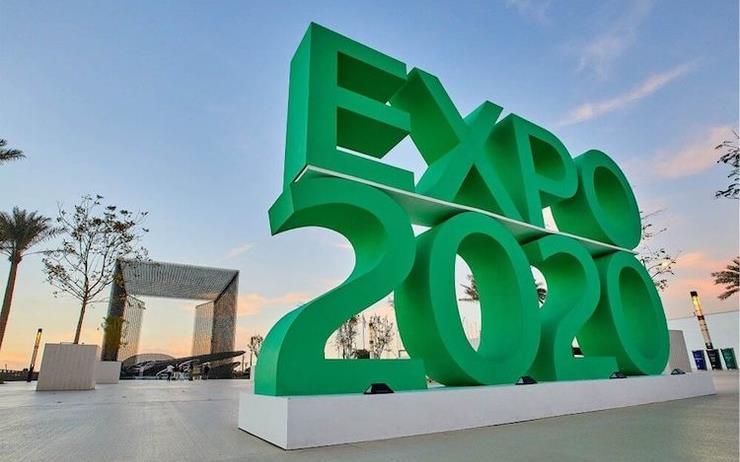 """دبي تستعد لمعرضها الدولي """"إكسبو دبي 2020 """""""