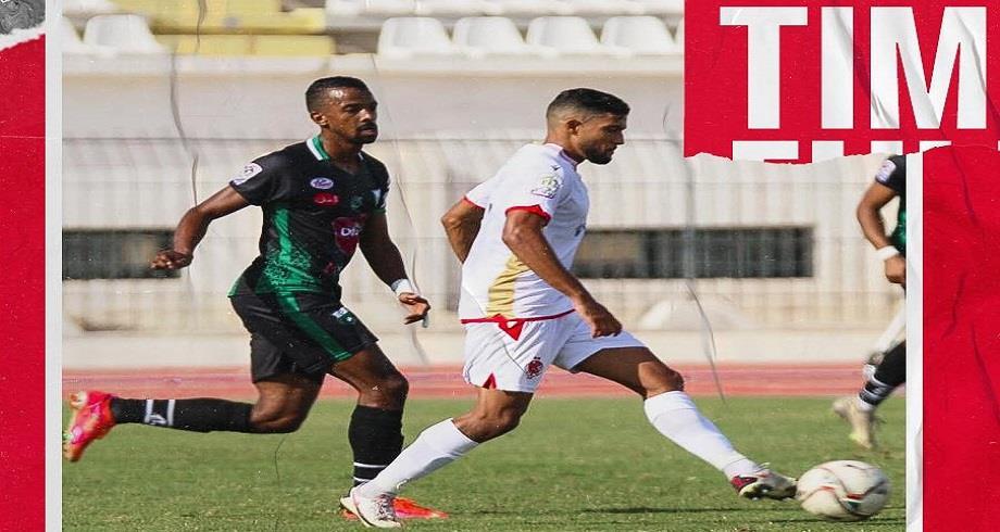 Botola Pro D1: victoire in extremis du Wydad Casablanca face au Youssoufia Berrechid