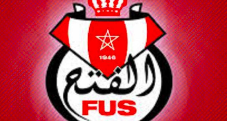 البطولة العربية لكرة السلة للأندية بمصر  .. الفتح الرياضي يفوز على نادي البليدة الجزائري
