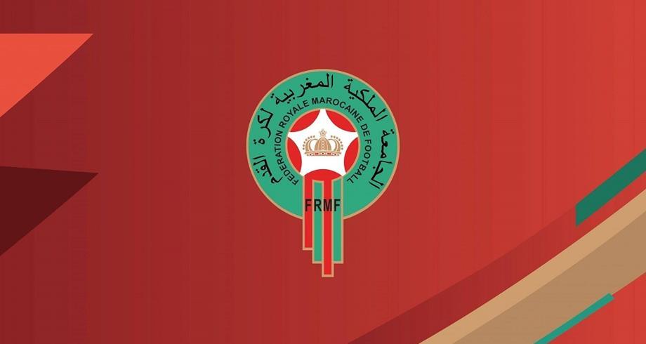 عقوبات وقرارات تأديبية تهم خمسة أندية مغربية