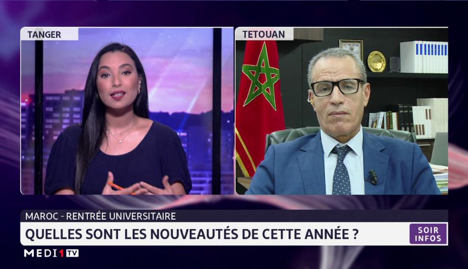 Rentrée universitaire au Maroc: quelles sont les nouveautés de cette année ? Le point avec Bouchta El Moumni