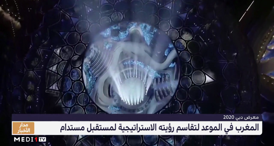 انطلاق فعاليات معرض دبي 2020