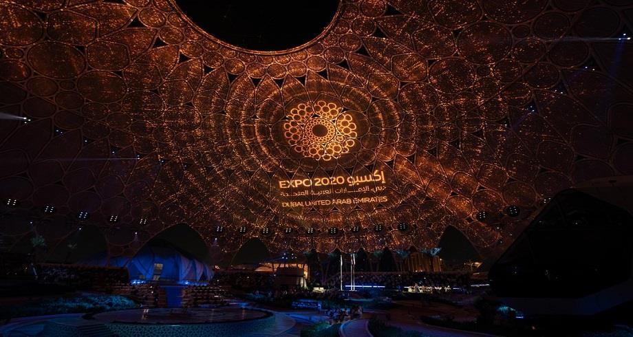 Expo-2020: Dubaï ouvre ses portes au plus grand événement mondial depuis le début de la pandémie