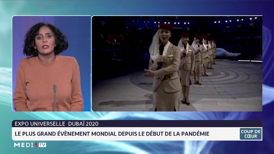 Coup de coeur : Expo universelle Dubaï