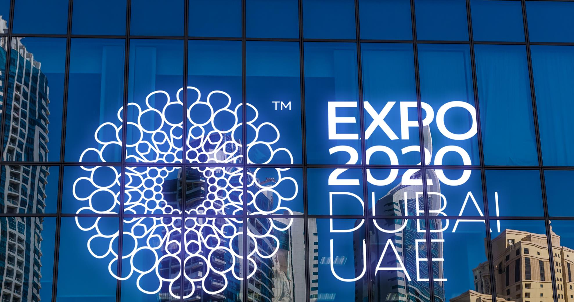 """La participation du Maroc à """"Expo Dubaï 2020"""" confirme son engagement en faveur du développement durable (Mme Fettah Alaoui)"""