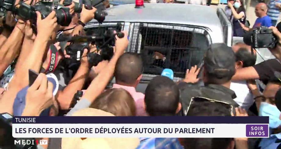 Tunisie: les forces de l'ordre déployées autour du Parlement