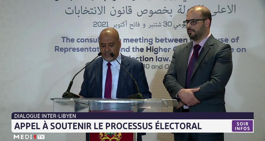 Dialogue interlibyen : appel à soutenir le processus électoral