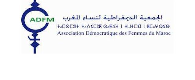 محاربة التمييز على رأس انتظارات الحركة النسائية من الحكومة الجديدة