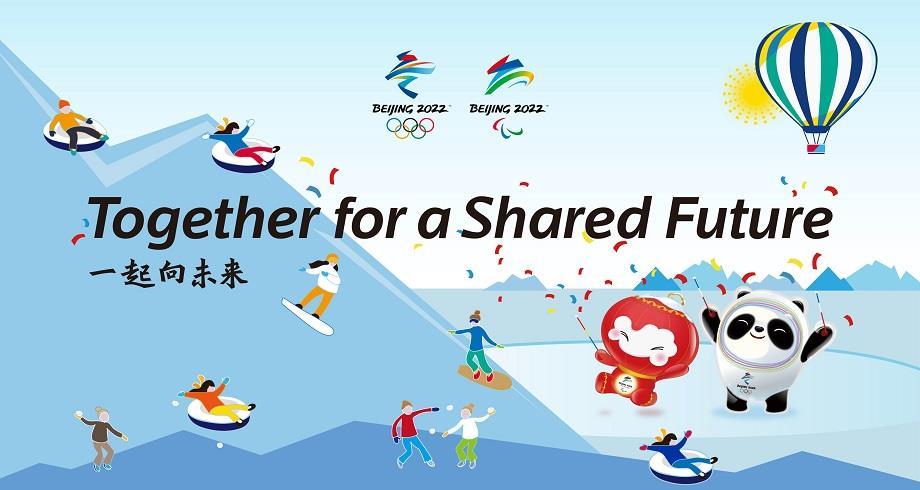 JO d'hiver de Pékin: plus de 2.000 sportifs étrangers attendus pour des épreuves tests