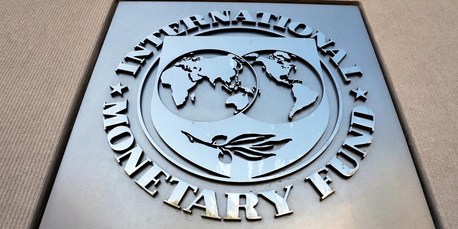 Le FMI s'inquiète de la situation de l'économie algérienne