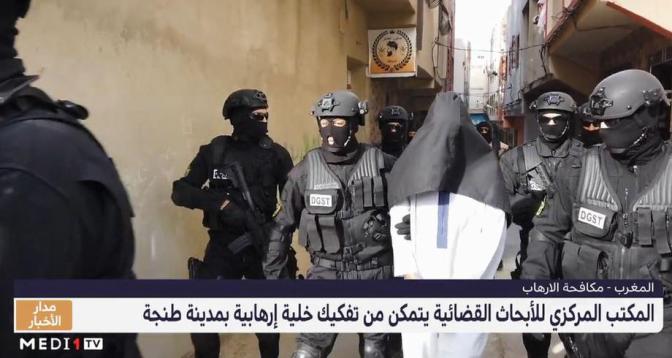 ضربة استباقية قوية للأمن المغربي تُجهض مخططا إرهابيا خطيرا بطنجة