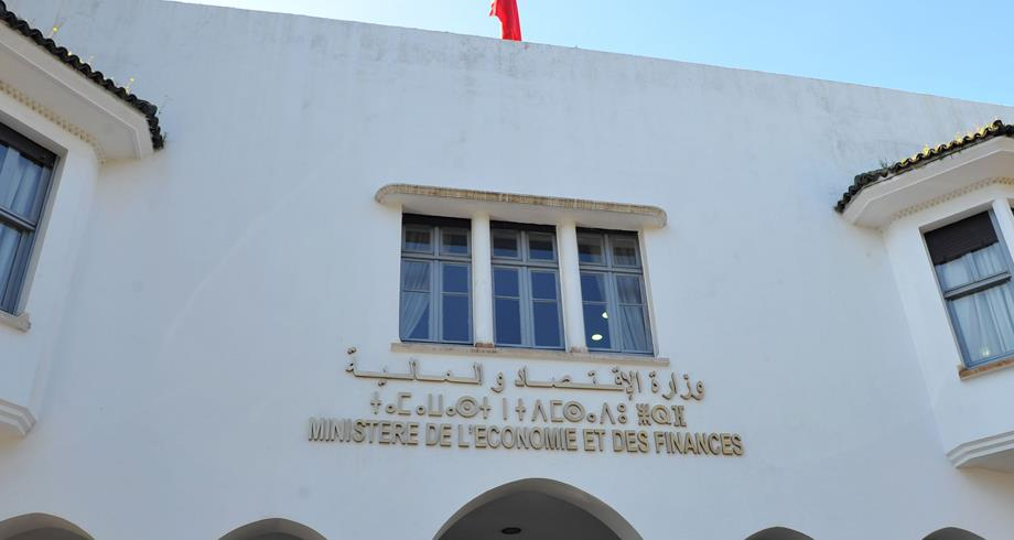 المغرب.. حجم الدين الخارجي العمومي بلغ 373,26 مليار درهم في الفصل الثاني من 2021
