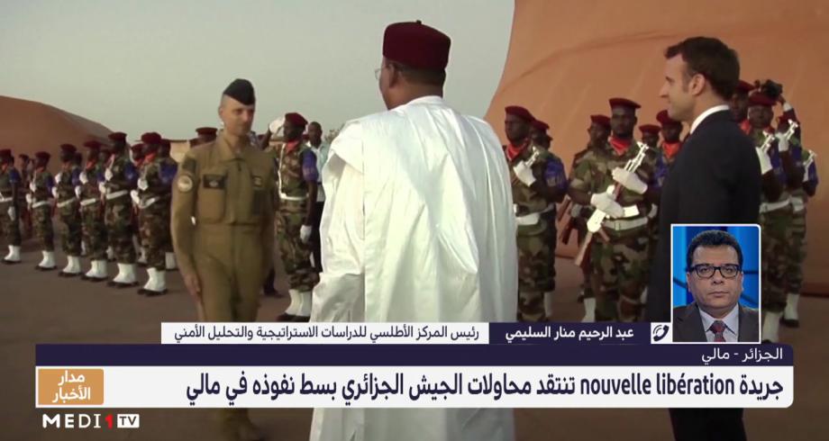 اسليمي: هناك مخطط جزائري يُدبر ضد مالي