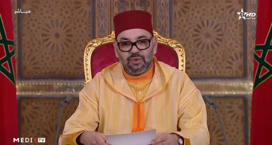 Ouverture de la 11ème législature: le Roi Mohammed VI adresse un discours au Parlement