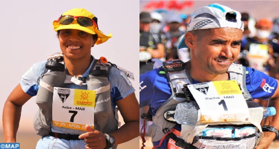 Marathon des sables: Rachid El Morabity et Aziza Raji remportent la 35e édition