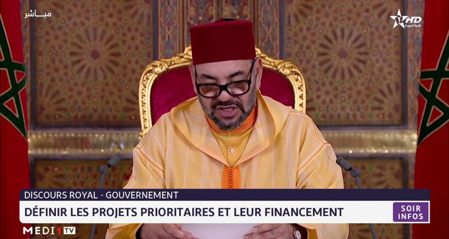 Discours royal: le nouveau gouvernement doit définir les projets prioritaires et leur financement