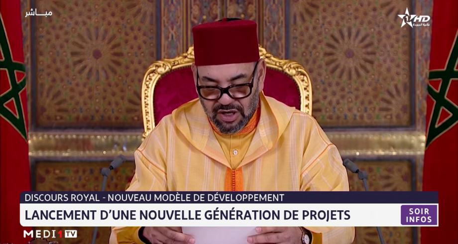 Le Roi Mohammed VI appelle au lancement d'une nouvelle génération de projets