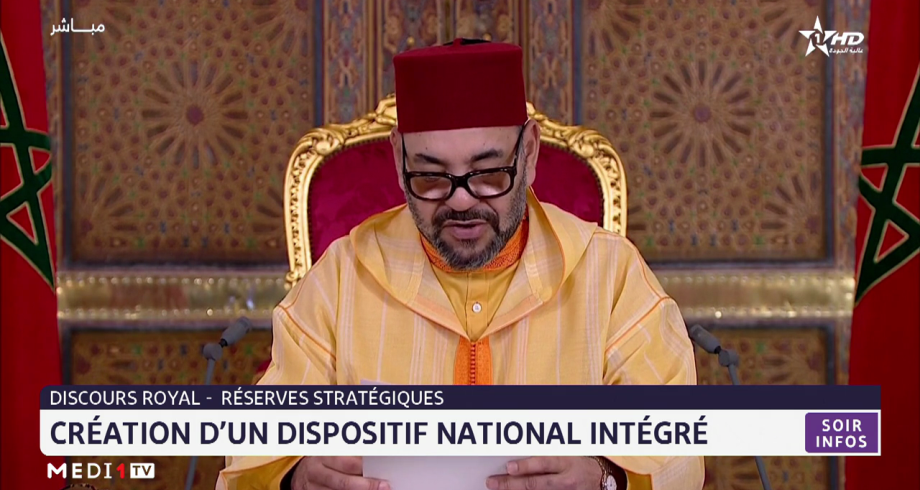 Réserves stratégiques: le Roi Mohammed VI appelle à la création d'un dispositif national intégré